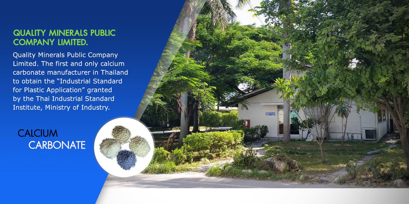 qmin, quality minerals, calcium carbonate, plastic application, manufacturer